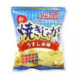 potato_04
